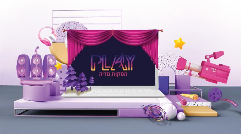 play-branding-01